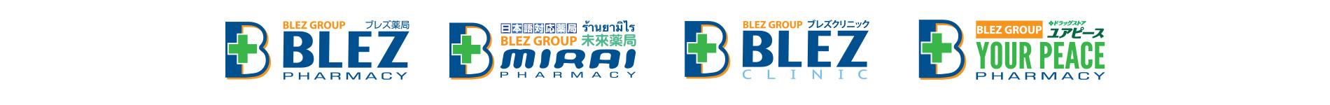 バンコクの日本人通訳常駐ブレズ薬局グループ