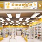 フルチョウ薬局プラカノン駅前店