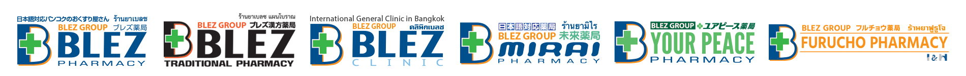 BLEZ GROUP Pharmacy Clinic