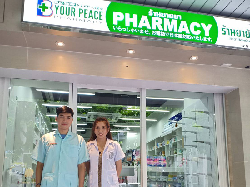 YOUR PEACE PHARMACY Silom SHOP image