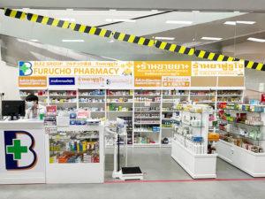 FURUCHO-Pharmacy-Bang Kho Laem Makro