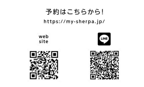 Mysherpa-QR